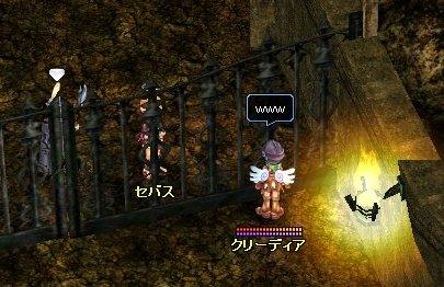 20061212111717.jpg