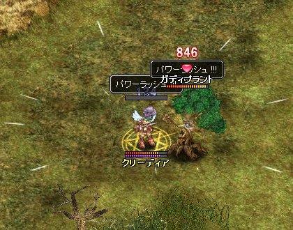 20061215101154.jpg