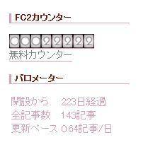 20070208213615.jpg