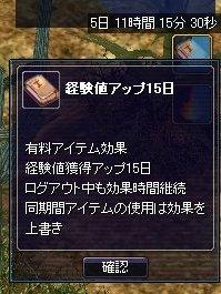 20070611093045.jpg