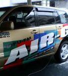 Air-Gカー
