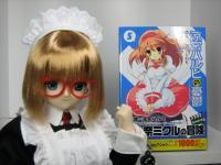 Comic_HARUHI_Vol5.jpg