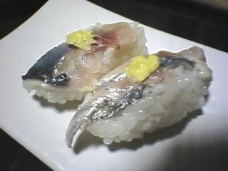 真アジ寿司