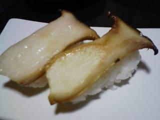 エリンギ寿司