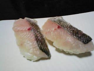 スズキ寿司