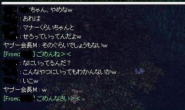 1227_03A812.jpg