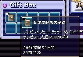 20070519145522.jpg