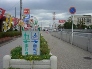 春日井ワークショップ2