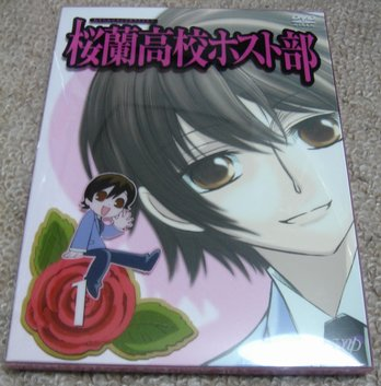 桜蘭高校ホスト部DVD1巻