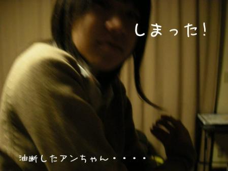 2007112012.jpg