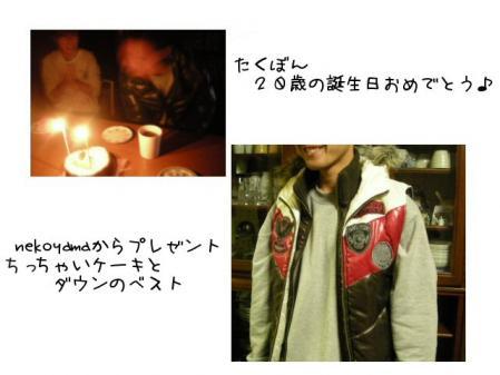 2007112912.jpg
