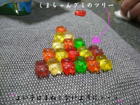 20071266.jpg