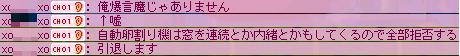 81224日本語でおk