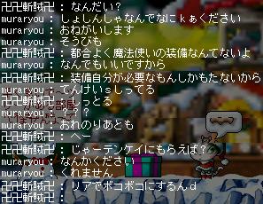 81224日本語わかれ