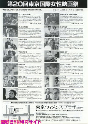 Scan20003.jpg