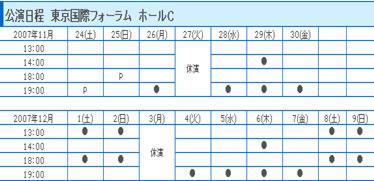 20070819025012.jpg
