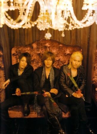 Oricon Style 6