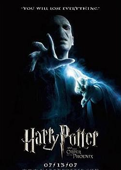 哈里波特和凤凰令