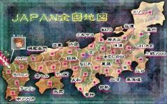 JAPAN地図