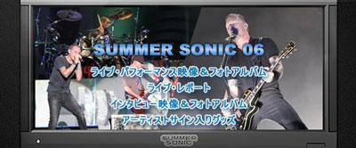 SUMMER SONIC 06'