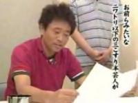 ガキの使い「テクニシャン対決!第4弾キス対決!!」