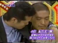 【ダウンタウンDX】松本人志と辰吉丈一郎の関係