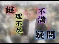 松本人志のキッチリ委員会「乾燥剤の食べられません」