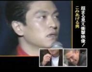 ダウンタウン「松本人志の超恥ずかしい映像 松ちゃん泣いてますw」