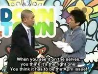 ガキの使い「TV太郎!」