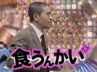 ヘイ!ヘイ!ヘイ!「PUFFY登場!松本家秘伝 本当の粕汁」