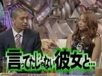ヘイ!ヘイ!ヘイ!「安室奈美恵の楽屋トーク??」