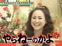ヘイ!ヘイ!ヘイ!「松田聖子は家事をするのか??」