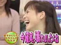 ヘイ!ヘイ!ヘイ!「松田聖子がビビビ!!松ちゃんの私生活!!! 」