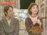 ダウンタウンDX「相田翔子すばらしい天然ボケっぷり!!」