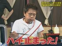 ガキの使い「チキチキ!力を合わせてギャル曽根を倒せ!!ガチンコ大食い対決!!!」