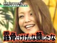 ヘイ!ヘイ!ヘイ!「安室奈美恵 」