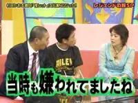 ヘイ!ヘイ!ヘイ!「レジェンドの館スペシャル!!!」