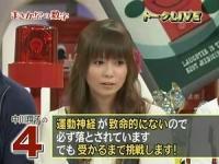 ダウンタウンDX「戦隊モノのオーディションに4回落ちている !!」