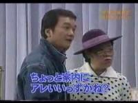 ガキの使い「ガース家内乱入!ドキドキ熱烈キスバトル!!」