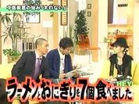 ヘイ!ヘイ!ヘイ!「中島美嘉 一番食べた量はラーメンとおにぎり7個!!!」