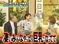 ヘイ!ヘイ!ヘイ!「aikoの夢診断!aikoがセクシーを醸し出したら」