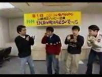 【ガキの使い】チキチキ山崎ハッピー企画!ほんまの俺はおもろいで~!!!