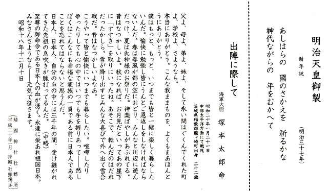 yasu_keiji.jpg