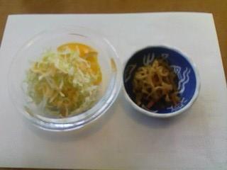 071125_1418~01 陽山・小鉢とサラダ
