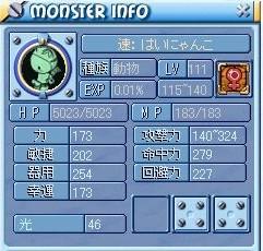 MixMaster_62.jpg