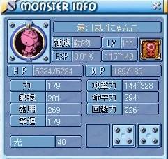 MixMaster_63.jpg