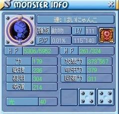 MixMaster_64.jpg