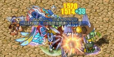 MixMaster_84.jpg