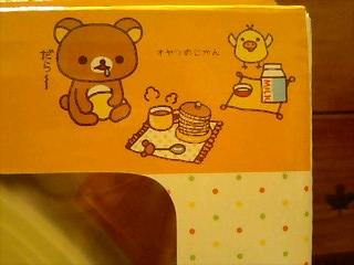 korichan-blog1878.jpg