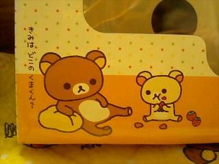 korichan-blog1880.jpg